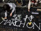 ผู้ประท้วงฮ่องกงวางแผนป่วนยาวส่งท้ายปีเก่า ชุมนุมใหญ่รับปีใหม่ 1 ม.ค.